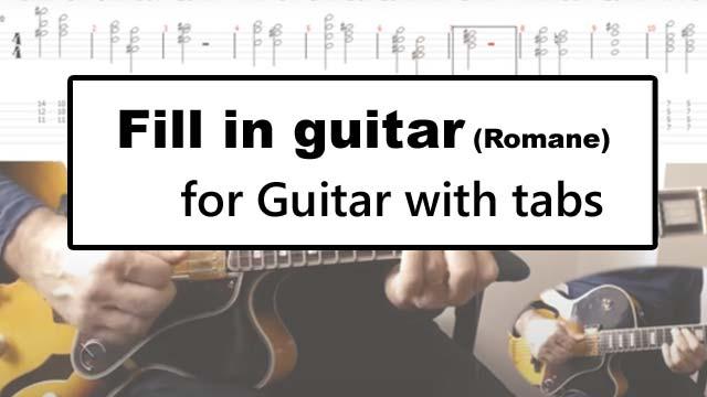 Learn-Fill-in-guitar-gypsy-jazz
